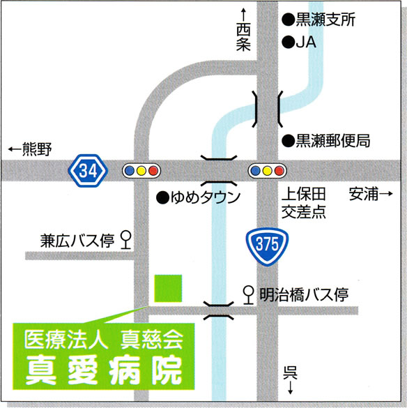 真愛病院の地図